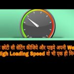 How to Increase Loading Speed of WordPress Website in Hindi   Google page speed insights   GTmetrix
