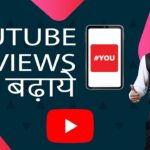 How to Increase YouTube Video Views | Build YT backlinks | Tag You App | Rajeev Anand | Subscribers