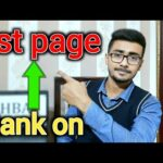 Rank Your Fiverr Gig on 1st Page by this setting | Fiverr Series | HBA Services