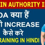 SEO - Part 36 | what is domain authority in Seo | Increase DA | Check Domain Authority in Hindi