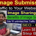 SEO - Part 57 | Image Submission, Image sharing in Seo | How to get traffic to your website Hindi