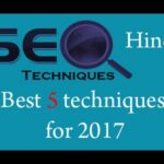 Search Engine Techniques (SEO) For Beginners 2018 - How to Rank High In Google?