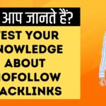 Actual Meaning of Nofollow Backlinks? Important for SEO Experts, Bloggers & Affiliates