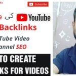Backlinks for youtube videos | How to get more subscribers