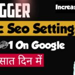 Blogger SEO Tips And Tricks For Increasing Visitors in Hindi
