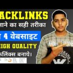 Create High Quality DoFollow Backlinks and Rank Fast on Google ! Off Page Seo ! Blogging by Niraj