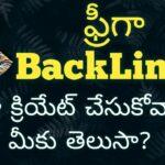 How To Get Free Backlinks for a Website Telugu?