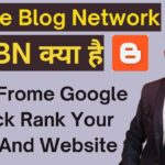 How to create PBN links to get high quality backlinks  What is PBN In Hindi   FREE PBN BACKLINK blog