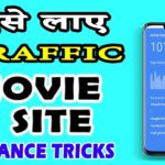 How to get traffic to movie download site || Movie Download website par traffic kaise laye?