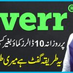 Make Money on Fiverr Without Any Skills in 2019 😱