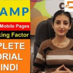 AMP - Accelerated Mobile Pages Tutorial In Hindi | Improve Your SEO