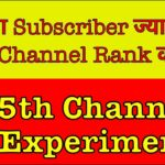How to Increase YouTube Channel Ranking