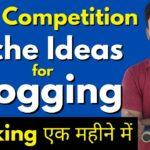 Low Competition Niche Ideas for Blogging Google Ranking एक महीने में - Best Blogging Niche Ideas