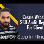 Website SEO Audit Kaise Kare? How To Create a Technical SEO Audit Report In Hindi | Online