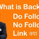 What is backlinks and how to create high quality backlinks.